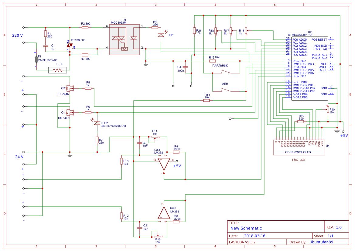 Паяльная станция на Arduino Resources - EasyEDA