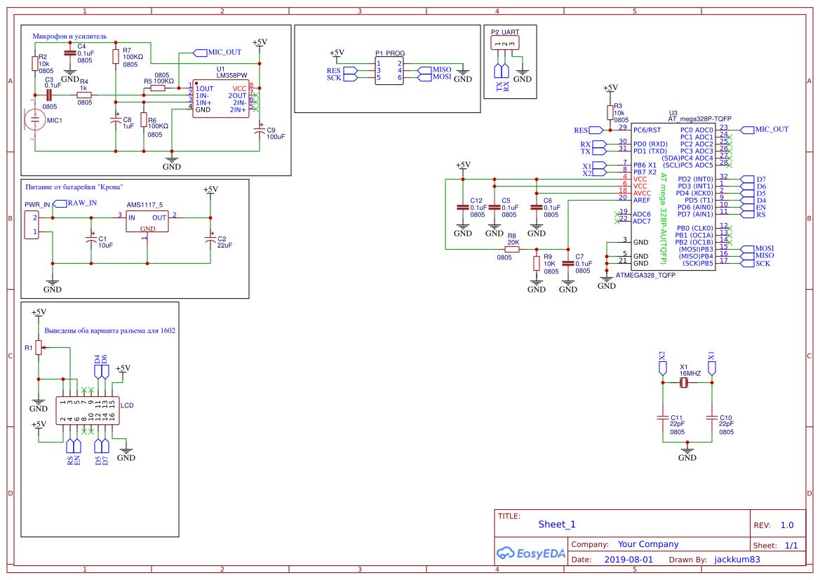 Esp8266 3 relay touch sensor v2 copy - EasyEDA