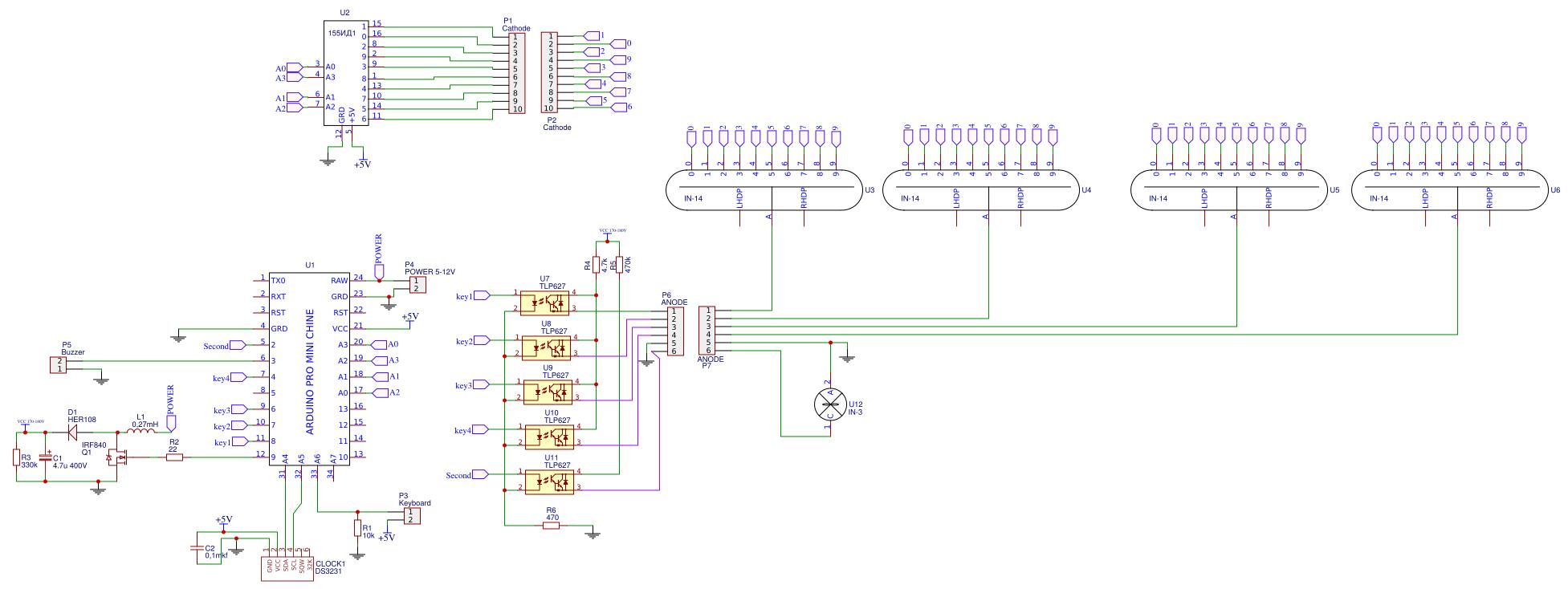 Explore Easyeda Rc Coupled Transistor Amplifier Circuit Electronics Forum Circuits Clock